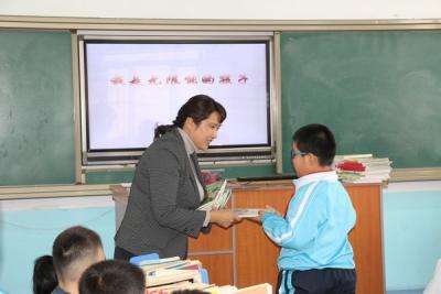延吉市进学小学开展学生爱阅读活动