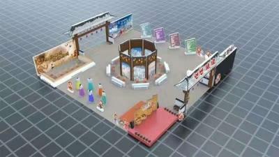 第四届中国吉林国际冰雪产业博览会延边馆彰显民族特色