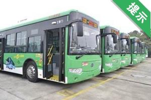 延吉市这几条公交线路临时调整