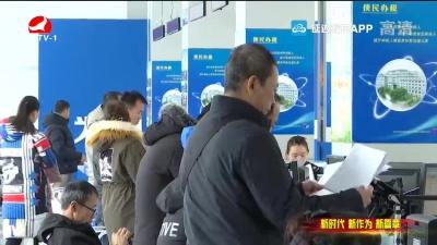 敦化:截至11月中旬 累计减税降费1.53亿元