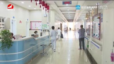 """安图县积极打造""""中医药特色老年健康中心""""建设项目"""