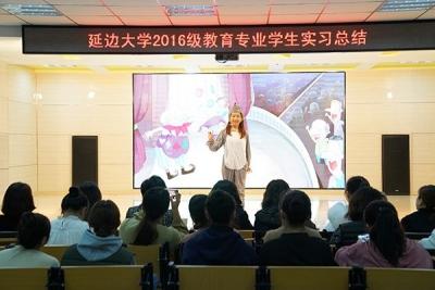 延吉六一幼儿园五名学生精彩汇报 告别美好实习时光
