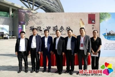 """""""延边•中国参谷""""亮相深圳500强企业授牌盛典"""