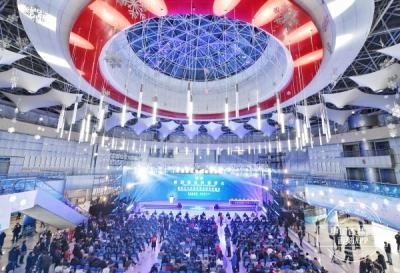 第四届吉林雪博会暨第二十三届长春冰雪节盛大启幕