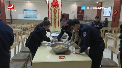 延边边境管理支队组织开展家属进警营活动