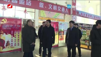 冯涛到珲春就节前安全生产工作进行调研