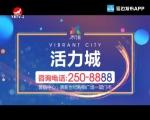 天南地北延边人 2020-01-04
