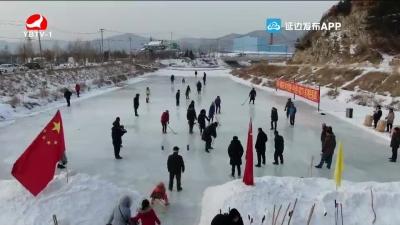 图们市石岘镇水南村:健身娱乐迎新春
