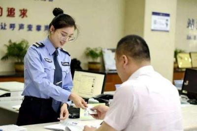 2020年春节期间公安出入境窗口接待工作安排