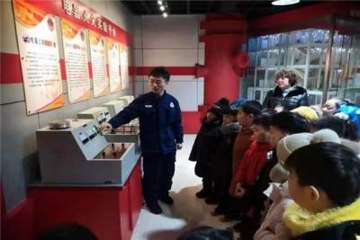 做安全小卫士,走进消防中心——延河小学一年五班社会实践活动