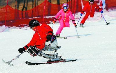 我州启动第四届中国残疾人冰雪运动季