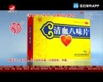 天南地北延邊人 2020-01-25