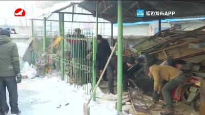 延吉:拆除廢舊車棚 改造老舊小區