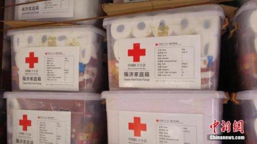 延边朝?#39318;?#33258;治州红十字会接收社会捐赠公告