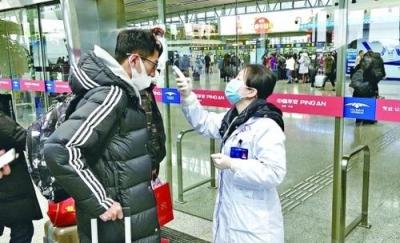 吉林省出台疫情防控有关经费保障政策