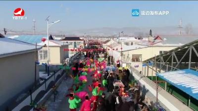 庆小年赏年俗 台岩村举办首届乡村年俗节