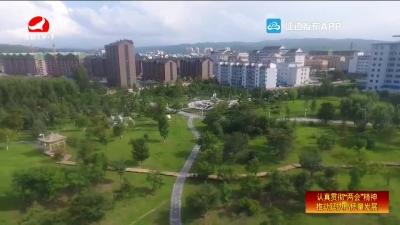 龙井:大力发展支柱产业 全面推动县域经济发展