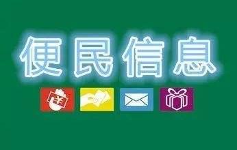 春节期间,商场、市场、银行、医院……咋营业?得收藏!
