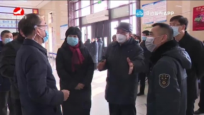 姜治莹在延吉市检查新型冠状病毒感染的肺炎疫情防控工作