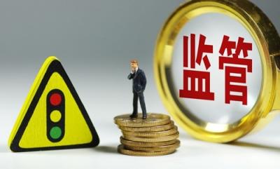 吉林省市场监管厅加强医疗防控用品药品价格监督检查