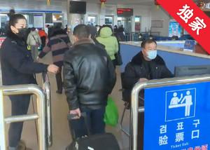 【视频】延边各客运站认真开展疫情防控工作