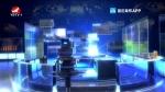 延边澳门新世纪平台 2020-01-19