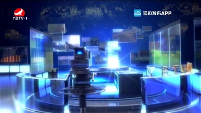 延边新闻 2020-01-19