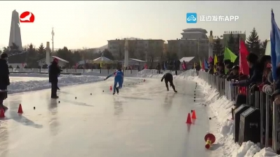 """延边州""""玩冰踏雪 健康吉林"""" 速滑总决赛在图们举行"""