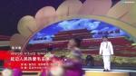 延邊人民熱愛毛主席