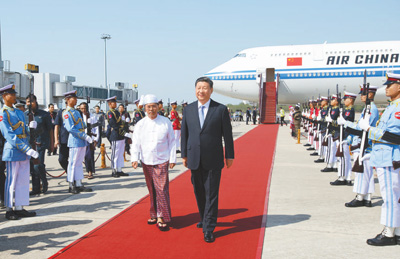 习近平抵达内比都 开始对缅甸联邦共和国进行国事访问