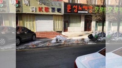 延边医院西侧胡同商家在占用公共停车位