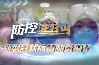 最新!吉林省新增确诊病例2例,其中吉林市1例,松原市1例