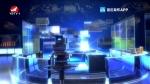 延边新闻 2020-01-22