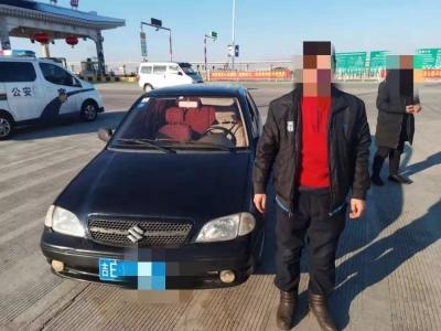 男子高速公路上倒车被罚200元 驾驶证记12分