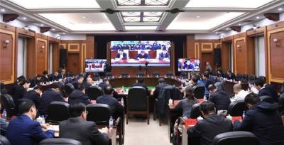 吉林省委召开常委扩大会议 深入学习贯彻习近平总书记重要讲话精神