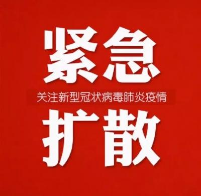 急寻21日G1264次列车途经四平东和长春西站的同乘人员!