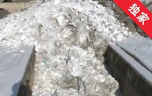 【视频】溢水结冰难出行 城管介入及时清