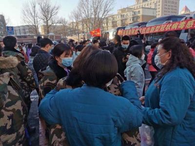 吉林省援鄂医疗队已出发 奔赴湖北省开展医疗援助工作