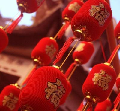 州委办、州政府办关于做好2020年春节元宵节期间有关工作的通知