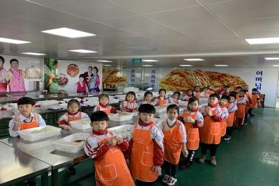 体验民族特色,丰富假期生活——延河小学一年六班社会实践活动