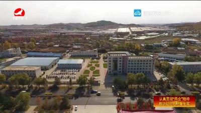 敦化:抓好项目建设 推动县域经济发展