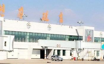 延吉朝阳川国际机场关于异地城市候机楼直通车停运的通告