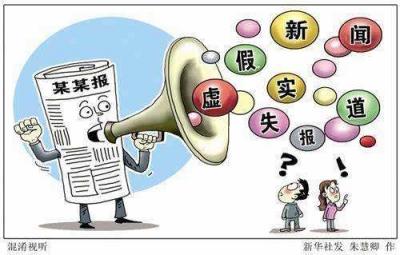 辟谣:确认今晚九点三十分白岩松采访钟南山院士的专题节目为不实消息