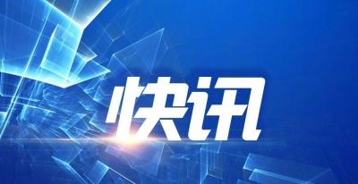 29日零时起,长白山保护开发区暂停所有客运班线、 公交车、旅游包车,禁止出租车出区外