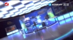 延边新闻 2020-01-02