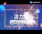 天南地北延邊人 2020-01-11