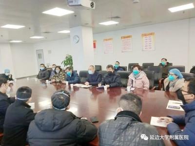 延边医生驰援日记:保障工作到位 已接受培训 请大家放心
