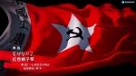 红色娘子军;映山红