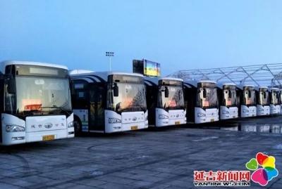 延吉公交集团出动15台车辆接送从航空口岸返延人员