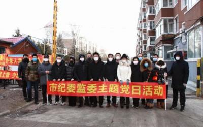 """敦化:""""特殊主题党日""""助力疫情防控"""